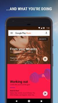 Google Play Музыка скриншот 2