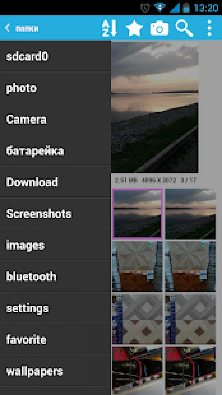 Галерея и слайд шоу скриншот 3