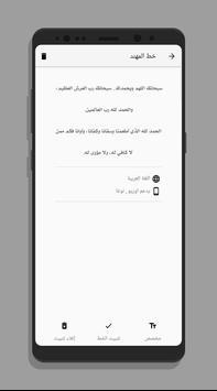 Шрифты для Samsung (AFonts) скриншот 2