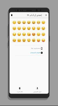 Шрифты для Samsung (AFonts) скриншот 4