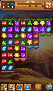 Самоцветы или кристаллы? Три в ряд скриншот 1