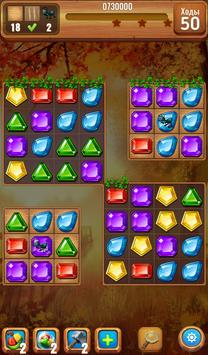 Самоцветы или кристаллы? Три в ряд скриншот 3