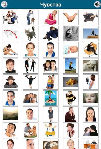 50 языков - 50 languages скриншот 5