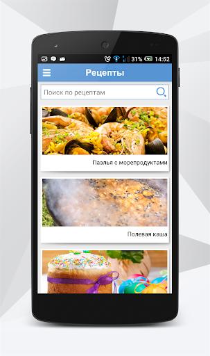 АТБ-маркет скриншот 3
