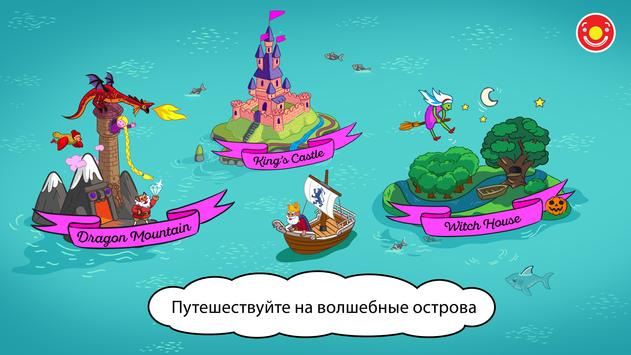 Pepi Wonder World скриншот 3