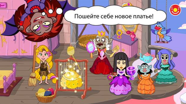 Pepi Wonder World скриншот 4