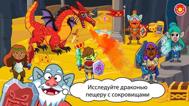 Pepi Wonder World скриншот 5