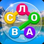 Игра Найди Слово на русском