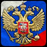 3D Герб и Флаг России Обои