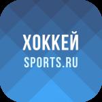 Хоккей - НХЛ, КХЛ и матчи сборной России 2020