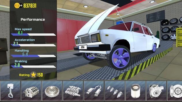 Симулятор Автомобиля 2 скриншот 3
