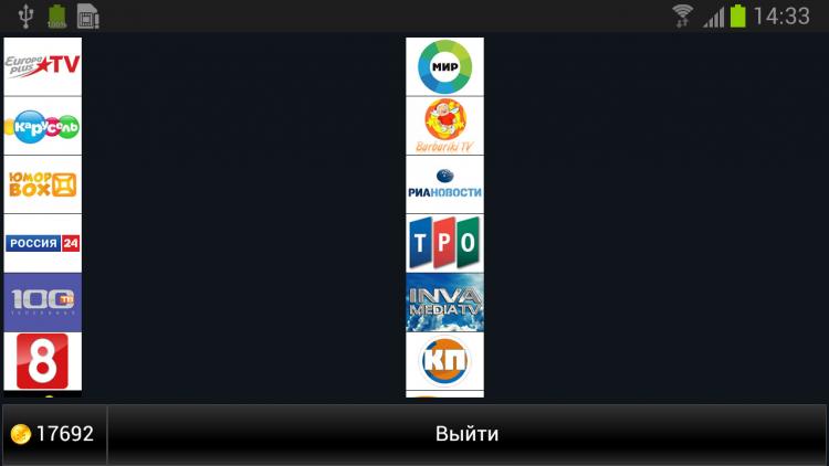 Телебас ТВ скриншот 1