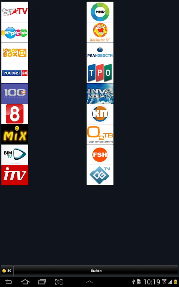 Телебас ТВ скриншот 4