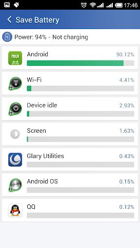 Glary Utilities скриншот 4