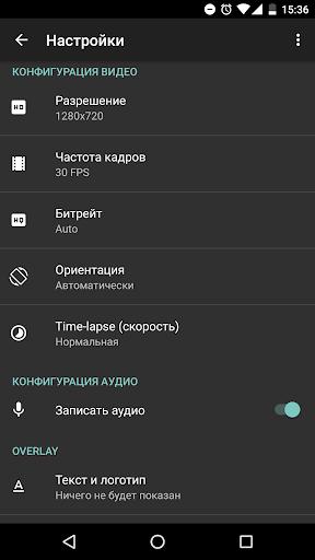 AZ Screen Recorder скриншот 2