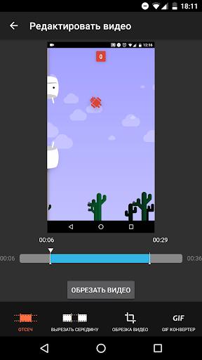 AZ Screen Recorder скриншот 4