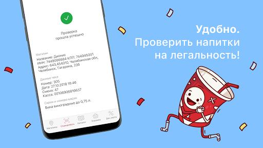 Красное и Белое скриншот 3