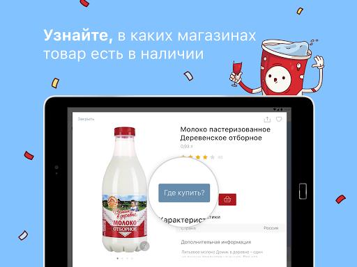 Красное и Белое скриншот 5