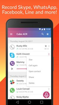 Cube ACR скриншот 2