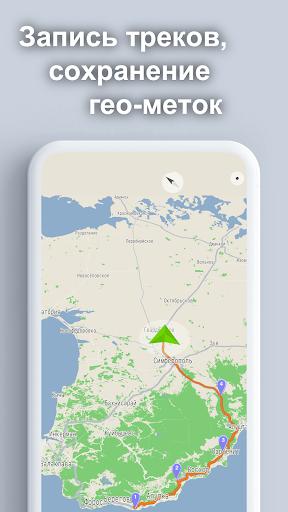 Антирадар, Радар детектор ContraCam, Офлайн карты скриншот 2