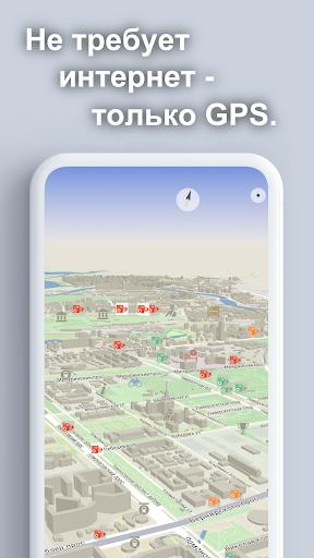 Антирадар, Радар детектор ContraCam, Офлайн карты скриншот 4