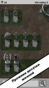 Симулятор жизни: New Life 2 скриншот 2
