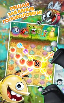 Best Fiends скриншот 1