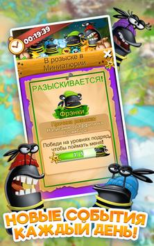 Best Fiends скриншот 2