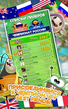 Best Fiends скриншот 4